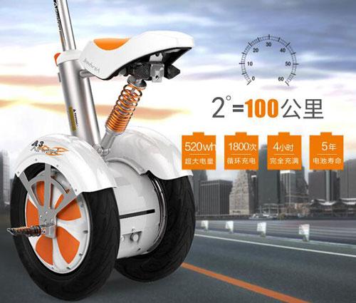 双轮电动车,电动平衡车,越野平衡车