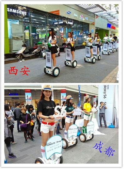 平衡车,自平衡车,电动平衡车