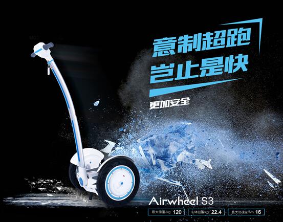 自平衡车,电动平衡车,平衡车