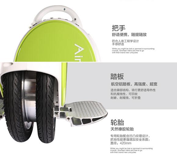 火星车,电动独轮车,电动平衡车,爱尔威Q5