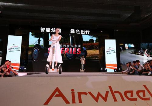 平衡车,双轮平衡车,爱尔威S5,爱尔威A3