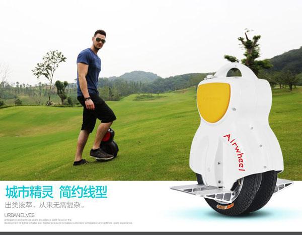 智能电动车, 平衡车, 代步车