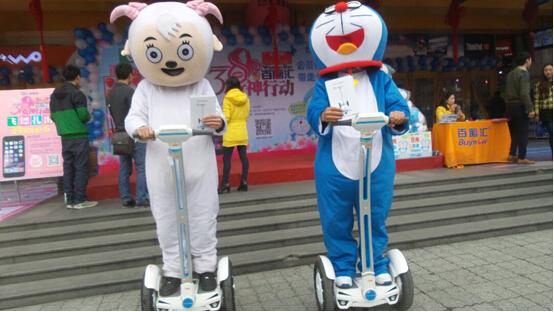 平衡车,智能平衡车,电动平衡车