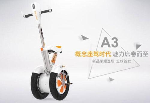 平衡车,电动平衡车,独轮车