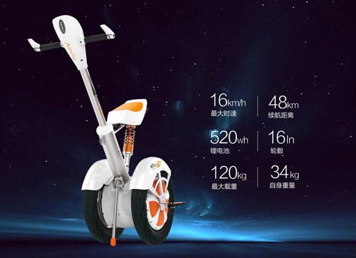 平衡车,电动平衡车,独轮平衡车