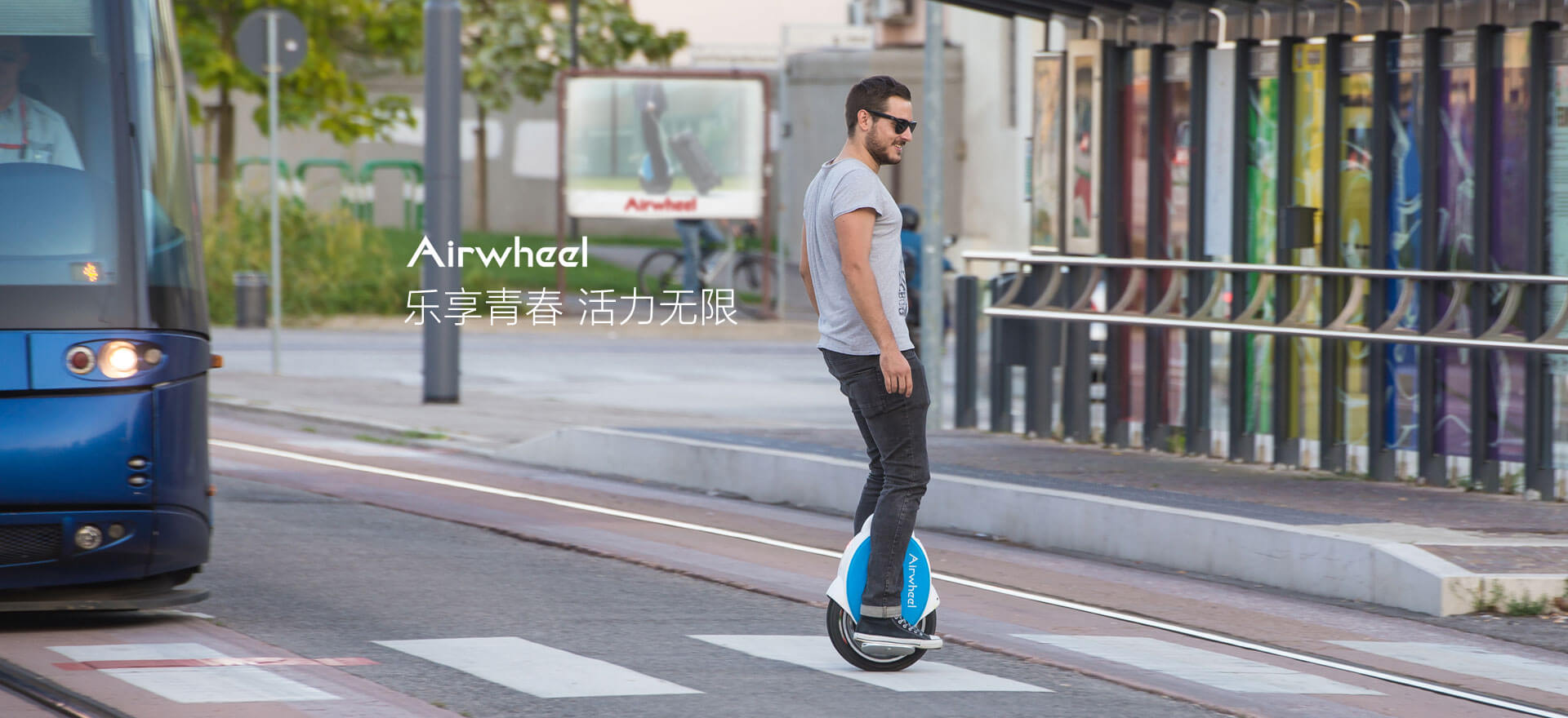 airwheel Q5 battery